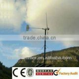 New energy home use 1kw wind generator price