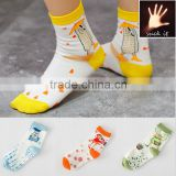 Cute cartoon socks cotton socks cute knitted animal socks yellow cute hot teen girls socks