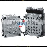 High precision commodity 32 cavities plastic bottle cap mould