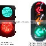 magnetic arrows led traffic light