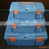 "13"" plastic tool chest"