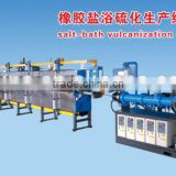 LCM salt-bath vulcanization machine / rubber seal strip / rubber hose extrusion production line