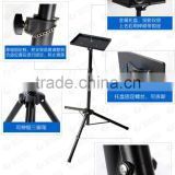 Modern Flexible Tripod Projector Screen Stand Projector Stand