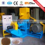 2015 hot sell fish farming equipment for sale