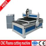 Big Dipper CNC Plasma cutting machine