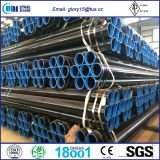 ERW STEEL PIPE BEST SALE