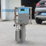 Metal Separator Detector for Powders with High Sensitivity