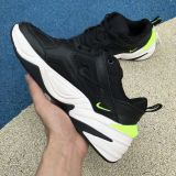 Nike Air Monarch 4 M2K Tekno with black nike shoes for sale