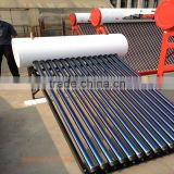 Compact Heat Pipe Pressure Solar Water Heater                                                                         Quality Choice