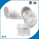 Adjustable angle wall or ceiling mount white 2 light 20W LED flood light sensor twin floodlight