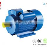 Low cost 0.25 hp single-phase capacitor AC fan asynchronous motor