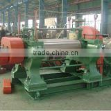 rubber mixer/mixing mill machine used in rubber industry/XK560 Open Mixing Mill