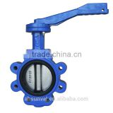 Lug type concentric disc with aluminum lever butterfly valve