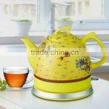 Latest High Quality Korea Ceramic Electric Cordless Water Kettle                                                                         Quality Choice