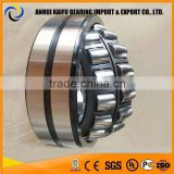 Koyo High precision bearing Mechanical Self-aligning roller bearing 24060RHA cheap bearing