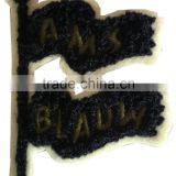 Embroidery patch or Towel / Chenille Embroidery