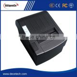 New 8220 Pos Terminal Wireless Gps/wifi With Thermal Printer                                                                         Quality Choice