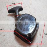 China high quality 49cc pull starter