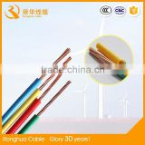 Solid or Stranded bare or tinned copper conductor PVC insulated electric cable wire                                                                         Quality Choice