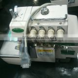 ATR-6795D Direct Drive Overlock Sewing Machine with AC Servo Motor