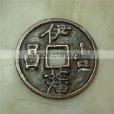 Chinese Antique Brass Coin