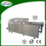 semi-automatic adjustable 3D film packaging machine,Semi-automatic 3D packaging machine,packaging machine 3d for sale