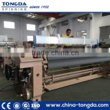 High speed Water jet loom weaving machine Fabric making machinery Power loom with the most competitive price