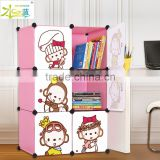 Baby room kids corner bookcase