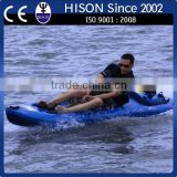 Hison fishing boat Jet Engine powered canoe kayak