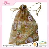 Customize Organza Jewelry Bags Draw String Bags Christmas Printed Logo Gift Bags Wholesales Supplier