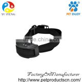 Uses Sound and Effective Vibration for Correction, Best Bark Collar Small Dog, This Small Dog Bark Collar