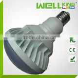 CE RoHS FCC 60W 40W E26 E27 E40 E39 ip65 waterproof 300w par56 led replacement
