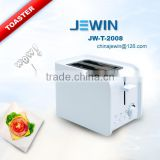 Function of electric sandwich toaster oven 2 slice