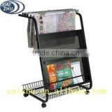 Metal floor standing newspaper racks