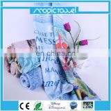Customs Microfiber tea towels in Terry Cloth Fabric