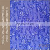 New design beautiful wholesale knitted elastic french lace fabric purple