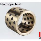 Self lubricating bearing, JDB copper oil-free bushing, solid inlaid graphite bronze sleeve oilless bush.