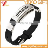 Custom engraved metal silicone bracelet with stainless steel plate