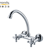 Brass Body Double Handle Kitchen Faucet
