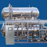 Spray type steam fish canned food autoclave sterilizer