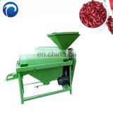 Legumes dusting polishing equipment Brighten the soybeangrain surface polishing machine