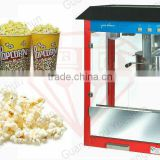 Popular commercial industrial popcorn popper
