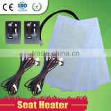 Best seller carbon fiber heating pads for 2 seat