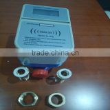 Four copper fittings for ic card water meter