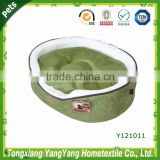 Yangyang dog bed with removable cushion & winter sofa dog bed &pet accessory pet bed