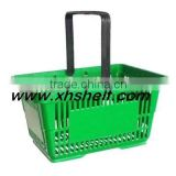 2016 Wholesale New Design Plastic Shopping Basket for Supermarket, plastic shopping hand basket