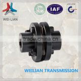 Long service life JM series electric motor shaft coupling