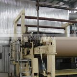 Kraft liner mill paper high speed corrugate paper machine