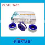 Conform to the FDA standard cottonsilk cloth zinc oxide adhesive plaster