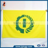 advertising company silk printing flag